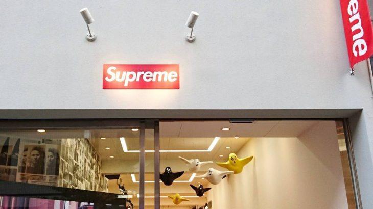 【初心者も迷わない】Supreme(シュプリーム)名古屋のショップ情報