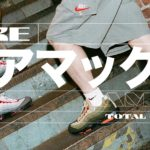"【2018年8月16日発売!】NIKE / AIR MAX 95 OG ""NEUTRAL OLIVE"""